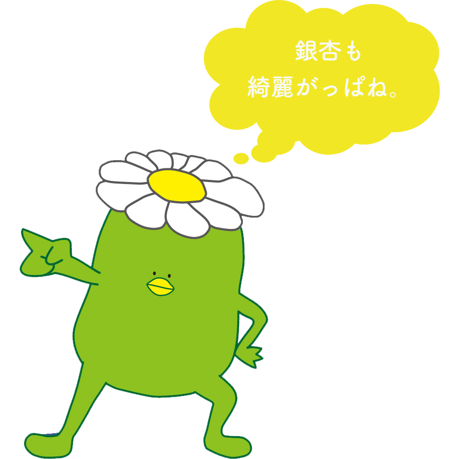 Joe 03 01